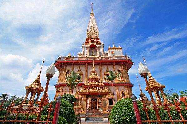 Wat-Chaitararam